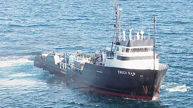gas vessel